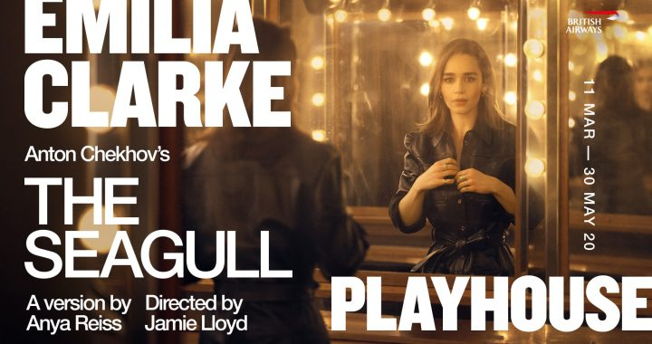 The Seagull, Playhouse Theatre, London