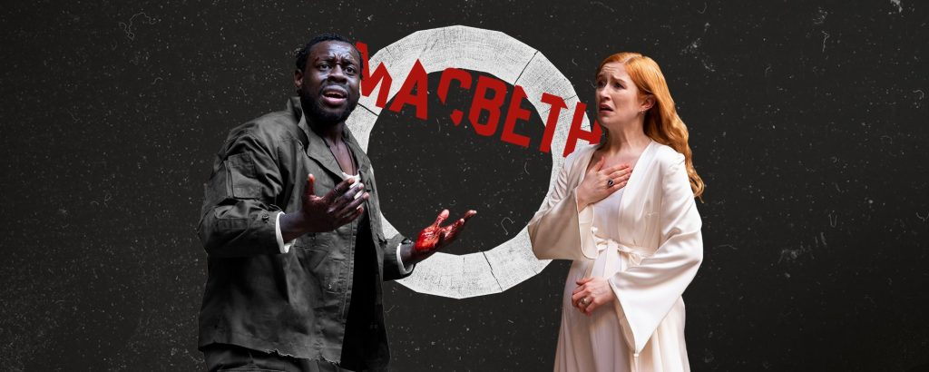 Macbeth Film Stream