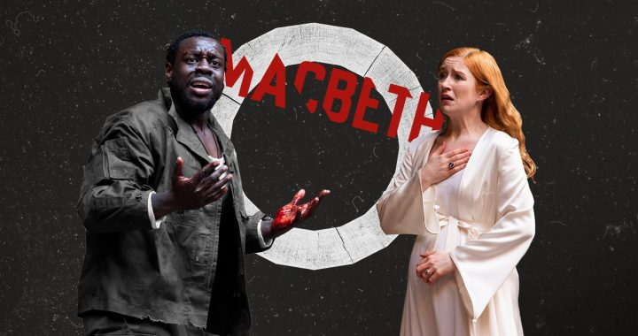 Macbeth: Free Stream from Shakespeare's Globe
